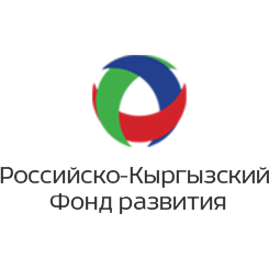 Russian-Kyrgyz Development Fund